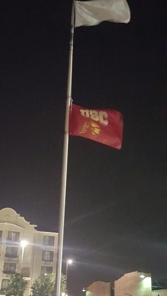 Even Fort Worth recognizes that the USC flag should be flown half-mast